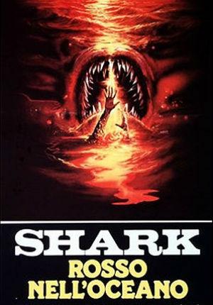 Кровавая акула бизнеса (1984)