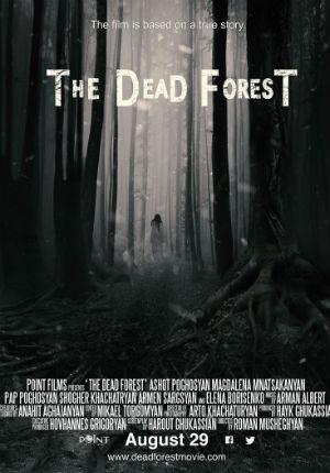 мертвый лес 2014 скачать торрент