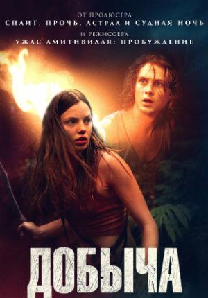 список лучших фильмов ужасов про подростков и молодежь