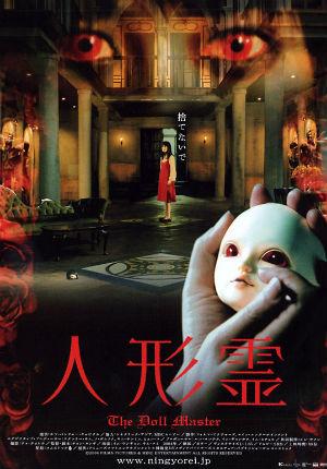 список лучших фильмов ужасов про кукол